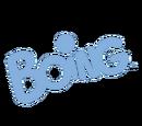 Boing (USA)