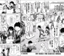 Chapter 124: Singing the School Anthem in Unison