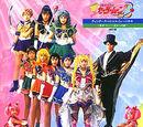 Bishoujo Senshi Sailor Moon S - Henshin - Super Senshi e no Michi -
