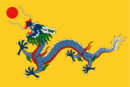 Flagge Qing Dynastie (1889-1912).png