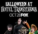 Halloween at Hotel Transylvania