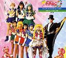 Bishoujo Senshi Sailor Moon S - Henshin - Super Senshi e no Michi (Kaiteiban)
