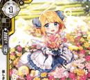 Gentle Angel, Amor