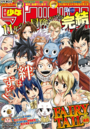 Chapter 545 Cover - 2.png