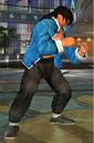 Tekken4 Lei P1 Outfit.png
