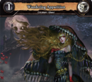 Wandering Apparition