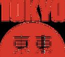 Tokyo Tokyo (El Kadsre)