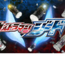 Ultraman Geed (series)/Episodes