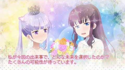 PS4 PS Vita『NEW GAME!-THE CHALLENGE STAGE!-』プロモーションムービー