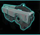 Пучковая пушка