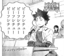 Chapter 82: Starting Line