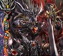 Purgatory Knights, Demios Sword Early