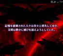 FortressMaximus/Uta Macross Day 1
