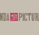 Wanda Pictures (China/Hong Kong)