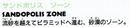 HirokazuYasuharaS&K-Logo3.png