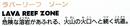 HirokazuYasuharaS&K-Logo4.png