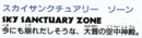 HirokazuYasuharaS&K-Logo5.png