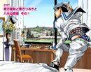 JJL Chapter 27 Cover B.jpg