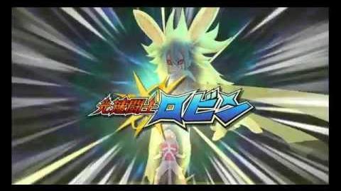 Inazuma Eleven Striker 2013 - Bouncer Rabbit バウンサーラビット (Fei Keshin Arm)