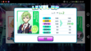 2017-08-06-23-01-04 Level Up Reina Prowler.png