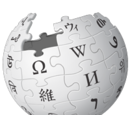 Wikipedia/doc