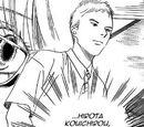 Koichiro Hirota
