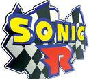Sonic R/Gallery