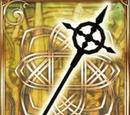 Schwertkreuz
