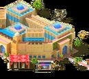 Ginger Mall