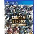 Gundam Versus NEXT