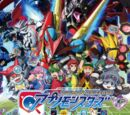 Digimon Universe: Appli Monsters Character Song & Original Soundtrack