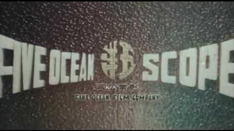 Five Ocean Film Company (Hong Kong)