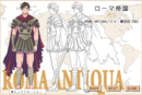 Мodel sheet of Ancient Rome Hetalia Axis Powers.png