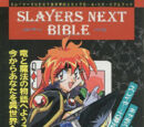 Slayers NEXT Bible