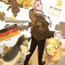 Hetalia Axis Powers Character CD Vol.2 — Germany.jpg