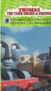 ThomasandtheSpecialLetterandotherStoriesbackcover.png