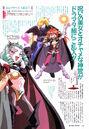 Animedia 1996 апрель с20.jpg