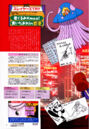 Animedia 1997 декабрь 2.jpg