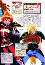 Animedia 1997 июль 012.jpg