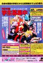 Animedia 1997 июль 169.jpg