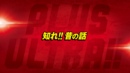 Episode 33 title card.png