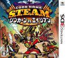 Caja de Code Name S.T.E.A.M. (Japón).jpg