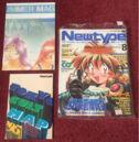 Newtype 1995 08 The Moving Pictures Magazine.jpg
