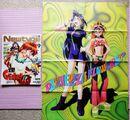 Newtype 1996 9 постер.jpg