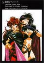 Animage 1995 08 Otakara Illust Atsuko Nakajima.jpg