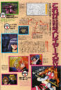 Animage 1997 05 стр 38.jpg