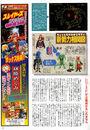 Animage 1997 05 стр 39.jpg