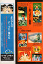Animage 1997 09 Slayers Try article 45.jpg