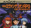 Neon Genesis Evangelion RPG Decisive Battle in Tokyo-3