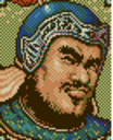 Gao Ding (ROTK4PC).png